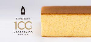 長崎堂100周年イメージ
